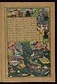 Amir Khusraw Dihlavi - Alexander the Great Drowns the Greeks - Walters W624153B - Full Page.jpg