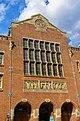 Amsterdam - Beursplein - View NE on Beurs van Berlage 1898-1903.jpg