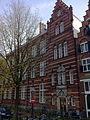 Amsterdam - Oudeschans 35.jpg