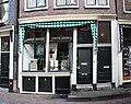 Amsterdam 2009 stitched 1.jpg