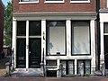 Amsterdam Oudeschans 10 facade.jpg