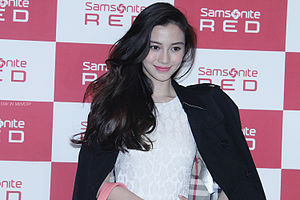 Angelababy in 2014 original.jpg