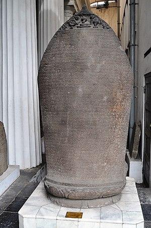 Anjuk Ladang inscription - Image: Anjuk Ladang Inscription
