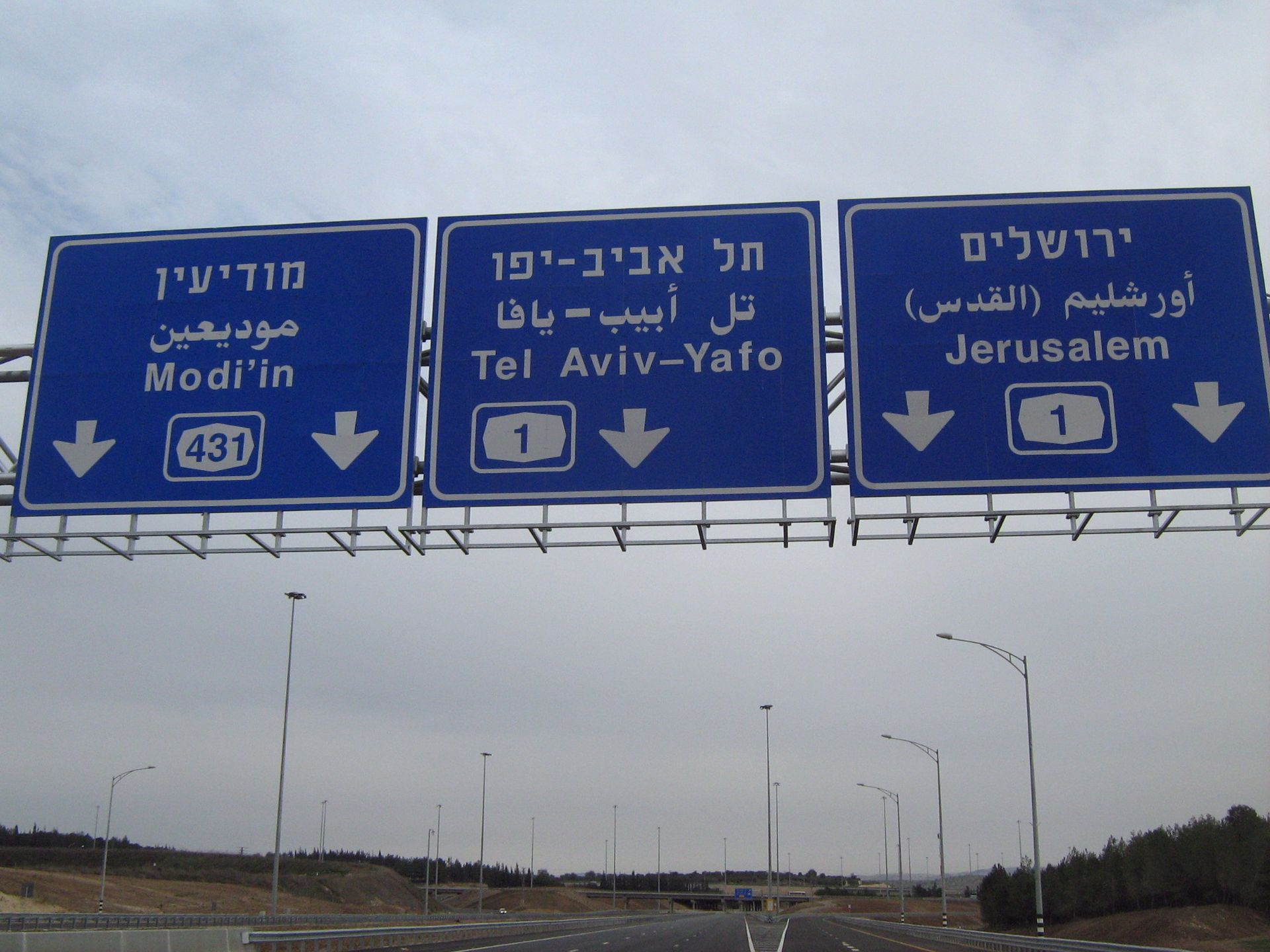 Road Signs In Israel Wikipedia
