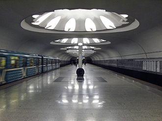 Annino (Moscow Metro) - Image: Annino station