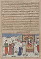 Anonymous - Shahpur ibn Ardashir (r. 240–270) enthroned, from a Manuscript of Hafiz-i Abru's Majma' al-tawarikh - 1983.94.5 - Yale University Art Gallery.jpg