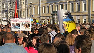 International Day of Peace - March of Peace in Moscow, Protests in Moscow against the war with Ukraine. September 21, 2014.