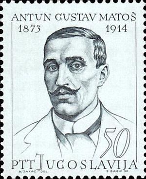 Antun Gustav Matoš - Antun Gustav Matoš on a 1965 Yugoslavian stamp