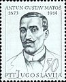 Antun Gustav Matoš 1965 Yugoslavia stamp.jpg