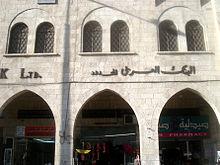 تاريخ فلسطين فلسطين التاريخية القدس_