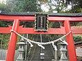 Arimacho, Kita Ward, Kobe, Hyogo Prefecture 651-1401, Japan - panoramio (8).jpg