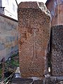 Arinj Karmravor chapel (khachkar) (14).jpg