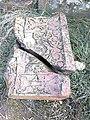 Arinj khachkar, old graveyard (92).jpg