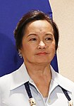 House Speaker Gloria Macapagal-Arroyo