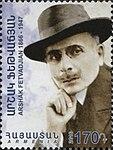 Arshak Fetvadjian 2016 stamp of Armenia.jpg
