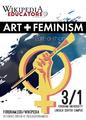 Art+Feminism poster.png