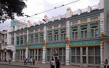 RUSSIE Arts et culture - L'art russe - Universalisedu