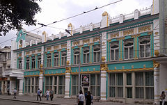 Art Museum named after M. S. Tuganov.jpg