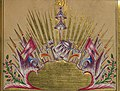 Art detail, Ahmed 'Ata Tayyarzade - Illuminated Incipit - Walters W6613B - Full Page (cropped).jpg