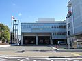 Ashiya City Fire Department.JPG