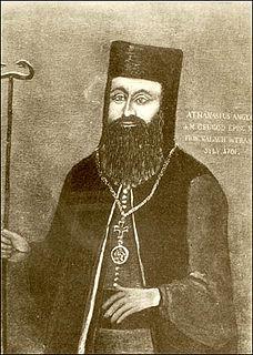 Atanasie Anghel Romanian Greek-Catholic bishop of Alba Iulia between 1698 and 1713