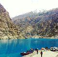 Attabad Lake View1.jpg