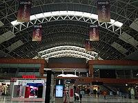 Aurport Terminal.jpg