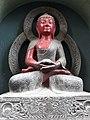 Avatar of buddha 20180922 114700.jpg