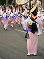 Awa-odori 2008 Tokushima 08.jpg
