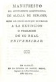 Ayuntamiento de Alcalá de Henares (1814) manifiesto Real Universidad.png