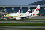 B-5265 - China Eastern Airlines - Boeing 737-79P(WL) - Expo 2010 Shanghai Livery - CAN (14897292532).jpg