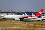 B-5907 - Sichuan Airlines - Airbus A330-243 - PEK (13820987543).jpg