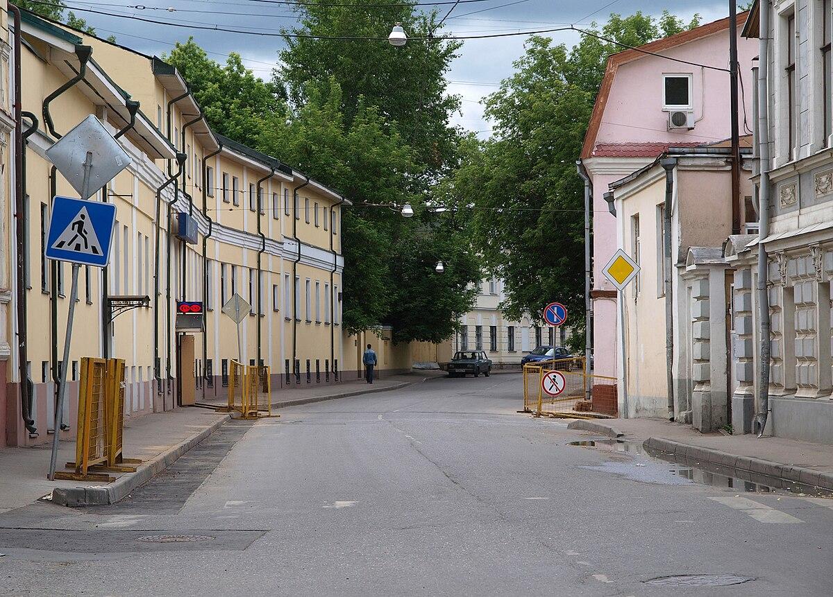 характеристику с места работы в суд Троицкая улица