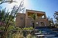 Badiol hokama garden and mansion.jpg