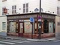 Bakery, 45 rue Popincourt, Paris - 02.jpg