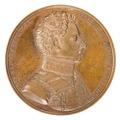 Baksida av medalj med kronprins Oscar I i profil - Skoklosters slott - 99261.tif