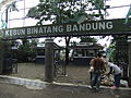 Bandung Zoo main gate.JPG