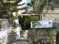 Bangalore Wikimeetup27 13Feb2011 2000.jpg