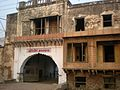 Banke Bhawan Residance of Kaka Hathrasi.jpg