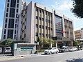 Banqiao Land Office 20191228.jpg