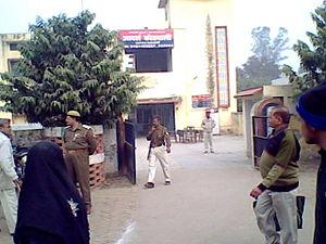 Uttar Pradesh Police - Rajesultanpur Kotwaali.
