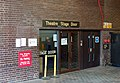 Barbican Arts Centre stage door - geograph.org.uk - 1408504.jpg