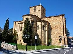 Basílica de los Santos Hermanos Mártires-14.JPG