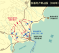 Battle of Anchialus (708)-zh.png