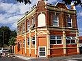 Beehive, Peckham, SE15 (2619076270).jpg