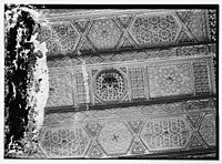 Beit Ed-Din. The Shehab Palace (held as a national monument). Arabesque ceiling LOC matpc.06445.jpg