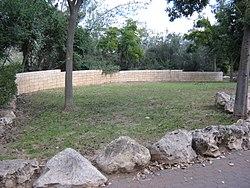 Beit Hakerem – Yefe Nof Memorial Garden-1.JPG