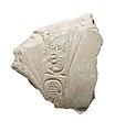 Belt with Aten cartouche from Akhenaten prostrate (?) MET 57.180.35.jpg