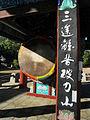 Beopjusa-Temple-Stay-Korea 824.jpg