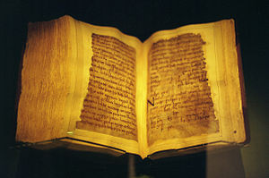Nowell Codex - The codex, opened to a page of Beowulf